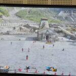 सीएम धामी ने किया ड्रोन के माध्यम से श्री केदारनाथ धाम के पुनर्निर्माण कार्यों का किया निरीक्षण