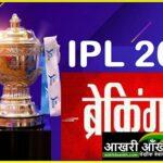 चक्रवर्ती और रसेल की घातक गेंदबाजी, कोलकाता नौ विकेट से जीता